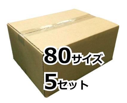 ダンボールギフト箱_805.jpg