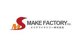 福岡のログハウスメーカー