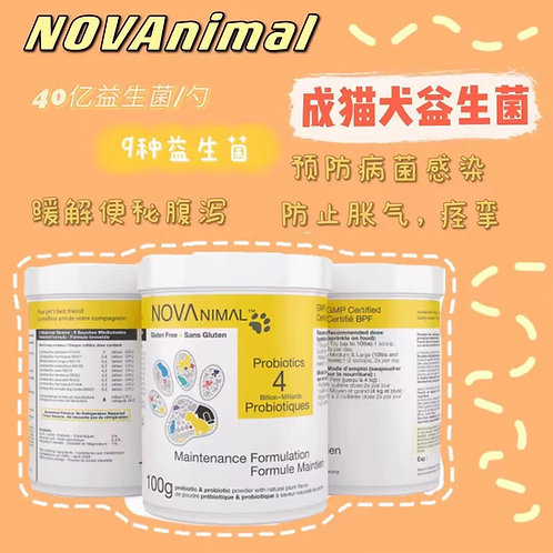 NOVAnimal  Probiotics Maintenance formula