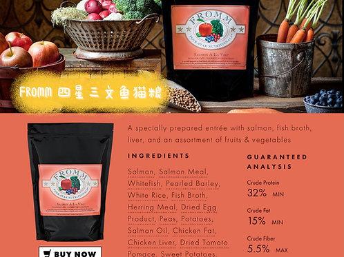 Fromm Four-Star Nutritionals® Salmon À La Veg® Recipe