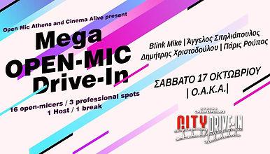 mega_openmic_drivein_viva_frontpage_bann