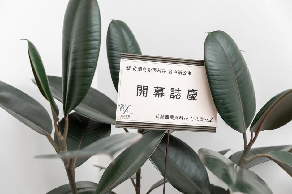 活動紀錄-009.jpg