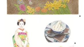 """Illustrators Tsushin Yearbook 2021""「年鑑イラストレーターズ通信2021」"
