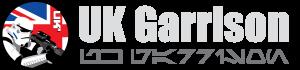 UK Garrison 501st Legion logo
