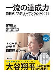 side_book02.jpg