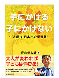 side_book03.jpg