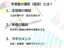 スクリーンショット 2020-08-04 10.43.50.png