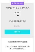 スクリーンショット 2020-08-10 0.50.50.png