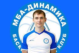Тренер Шипулин.jpg