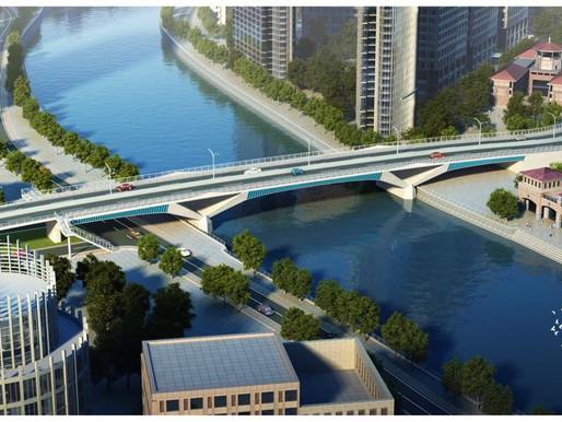 Estrella-Pantaleon Bridge Opens to Public in Q2 2021