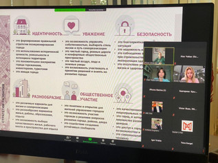 Noutăți despre Planul de amenajare a teritoriului municipiului Chișinău și PUG