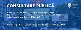 TEST CONSULTARE PUBLICĂ - REGULAMENTUL PE PUBLICITATE EXTERIOARĂ