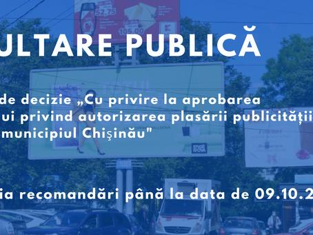 Consultări publice -  Regulamentul privind publicitatea exterioară