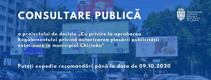 CONSULTARE PUBLICĂ - REGULAMENTUL PE PUBLICITATE EXTERIOARĂ