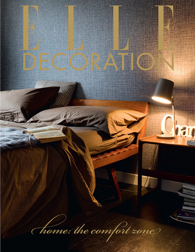 ELLE Decoration UK magazine subscribers cover design, page layout and art direction.