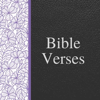 Bible Verses: Beware of Hypocrisy & Favoritism