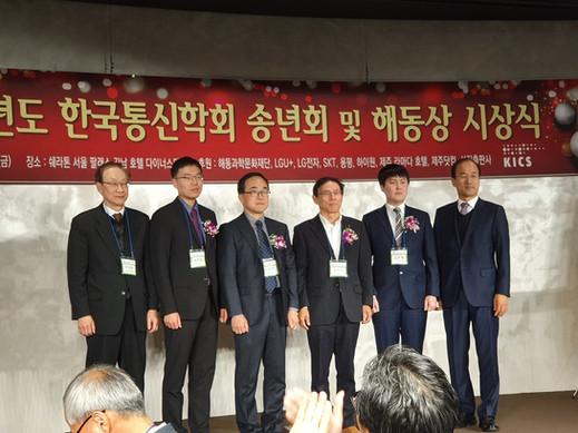 Junil received 2019 Haedong Young Researcher Award.