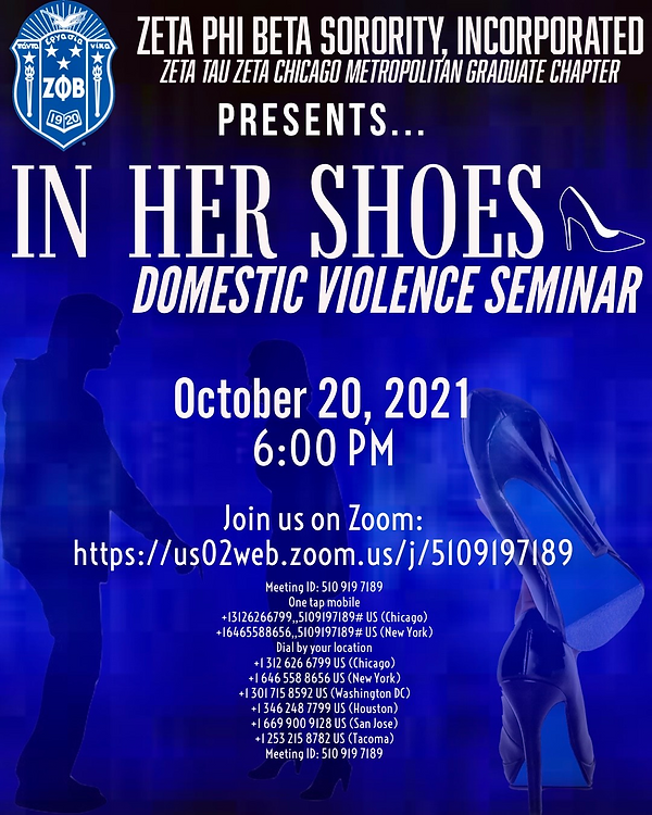 Domestic Violence Event.png