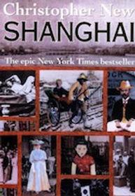 shang_200H.jpg