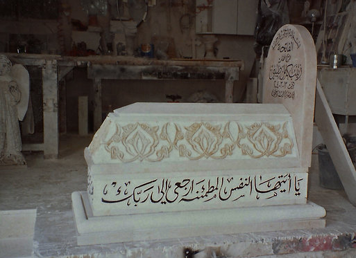 Grave / Tombstone