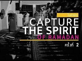 ramadancontest.jpg