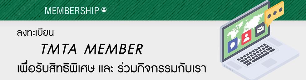 banner-membership-register.png