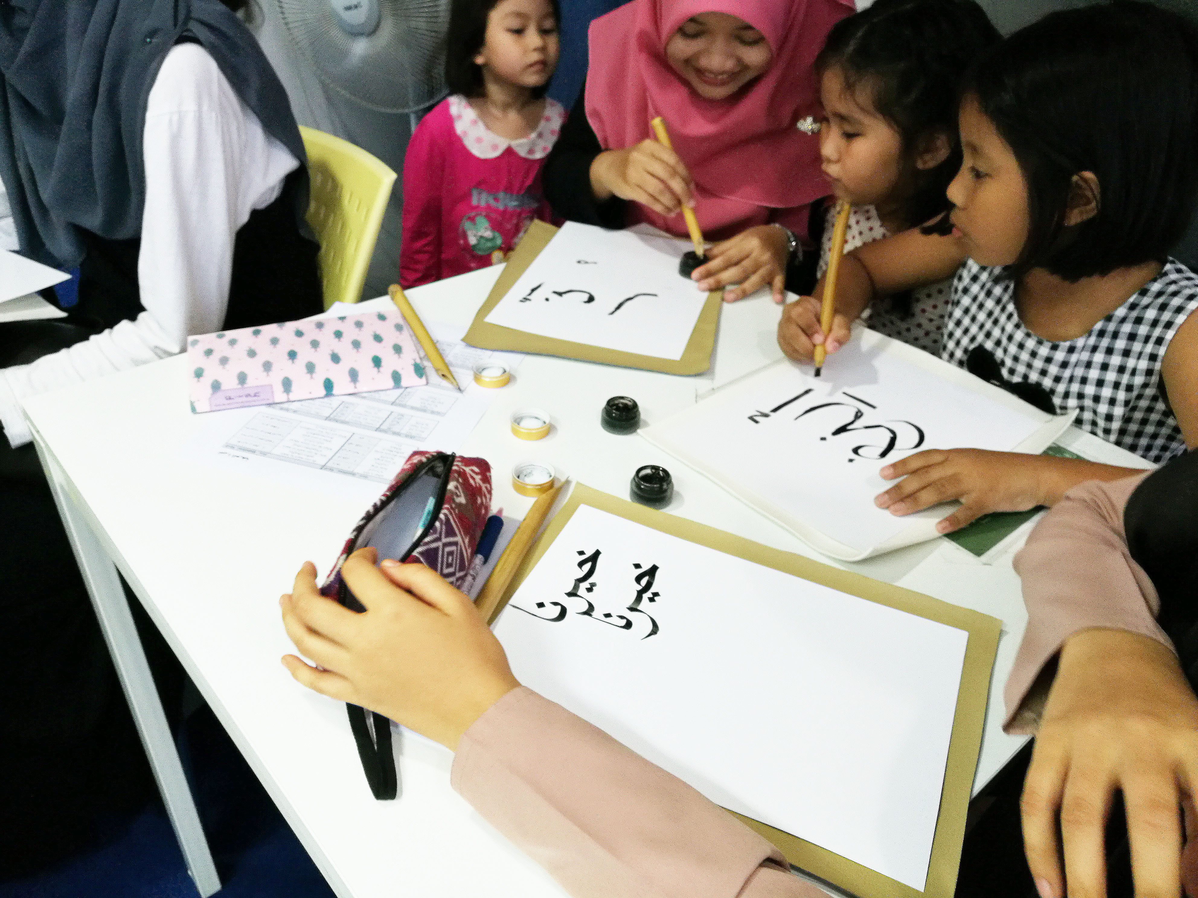 Islamic and Arabic calligraphy