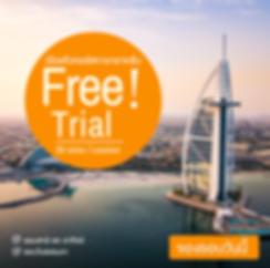 Arabic trial.png