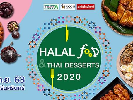 TMTA ร่วมกับ สมาคมสื่อมุสลิมไทย และพันธมิตรจัดงาน HALAL FOOD & THAI DESSERTS 2020