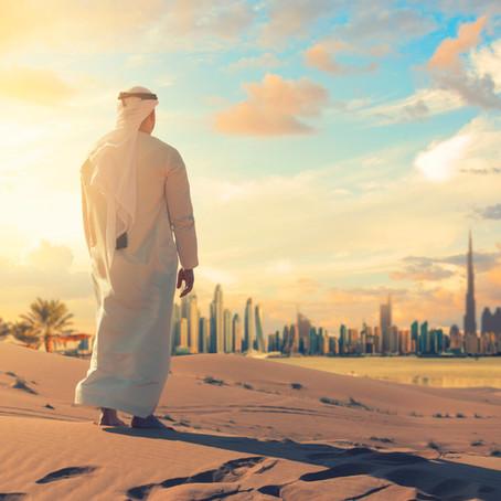5 ประโยชน์ของภาษาอาหรับในปัจจุบัน