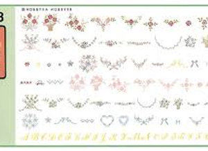 Brother Embroidery Machine Designs Card No.23