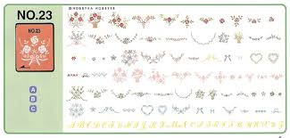 Brother Embroidery Machine Designs Card No 23