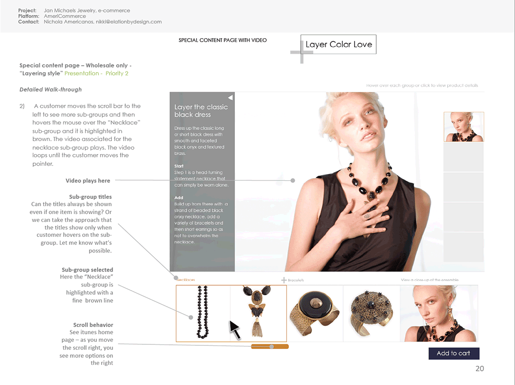 e-commerce - Detailed Design