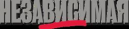 logo независимая полн.png