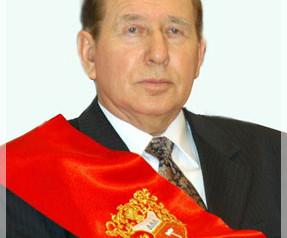 Из переписки с академиком В. В. Алексеевым