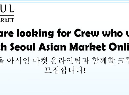 Seoul Asian Market Hiring