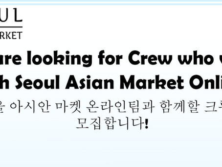 Seoul Asian Market Hiring