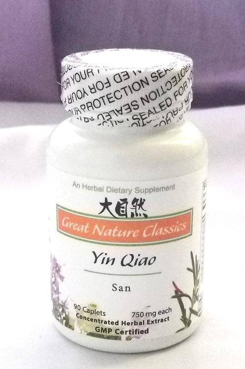 Yin Qiao