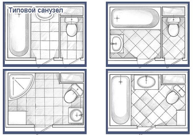 Типовая ванна и туалет