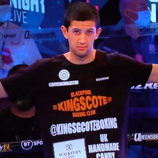 BT Sports Boxing