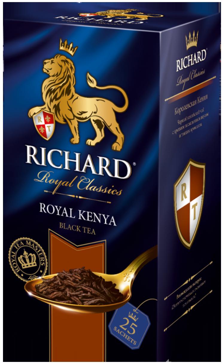 皇家肯亞紅茶