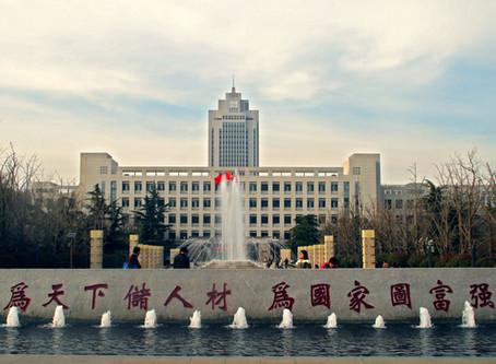 UNE DÉLÉGATION DU CMAtlv  en CHINE