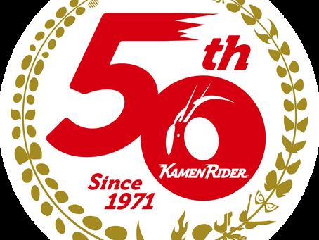えっ?超長寿番組「仮面ライダー生誕50周年」だって