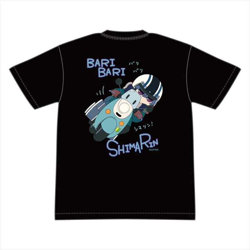 バリバリシマリン バックプリント T シャツ