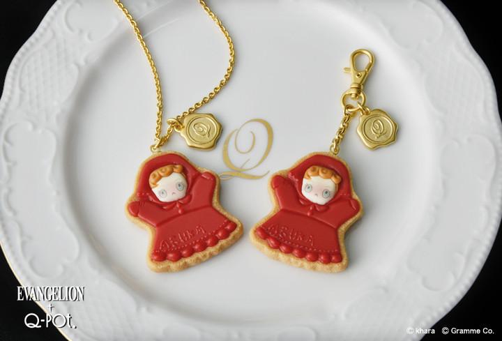 アスカのパペット シュガークッキー