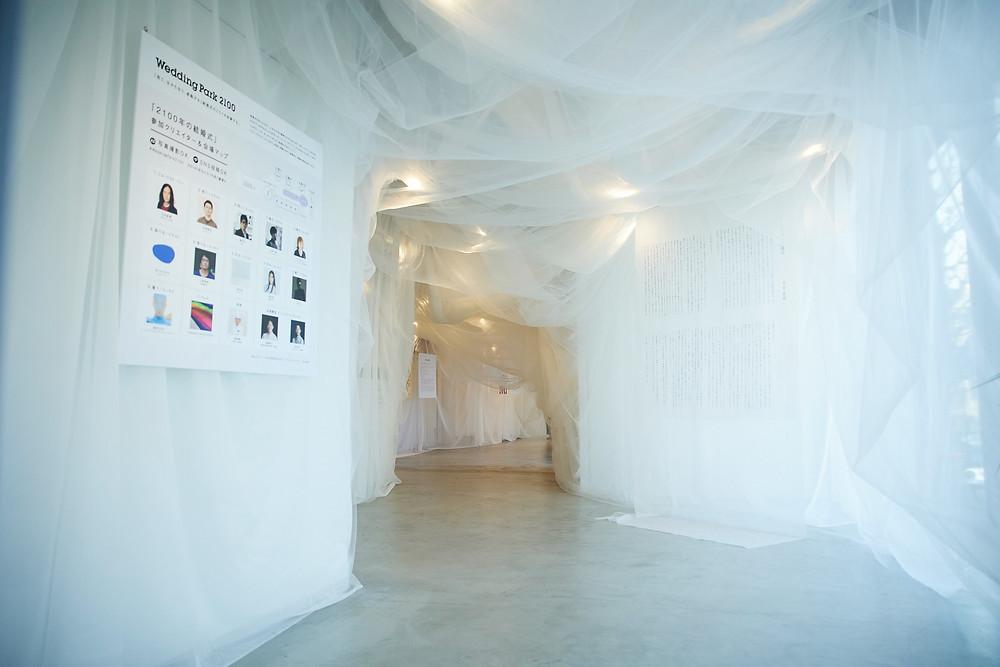 """作家の又吉直樹さん等、クリエイター14名の作品が展示された""""結婚式のミュージアム""""本日よりオフライン、3月20日よりオンラインでハイブリッド型のイベントをスタート"""