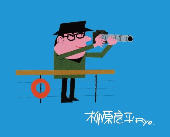 niko and ...が、イラストレーター柳原良平氏のイラストを使用したコラボレーションアイテムを3月12日(金)より発売!