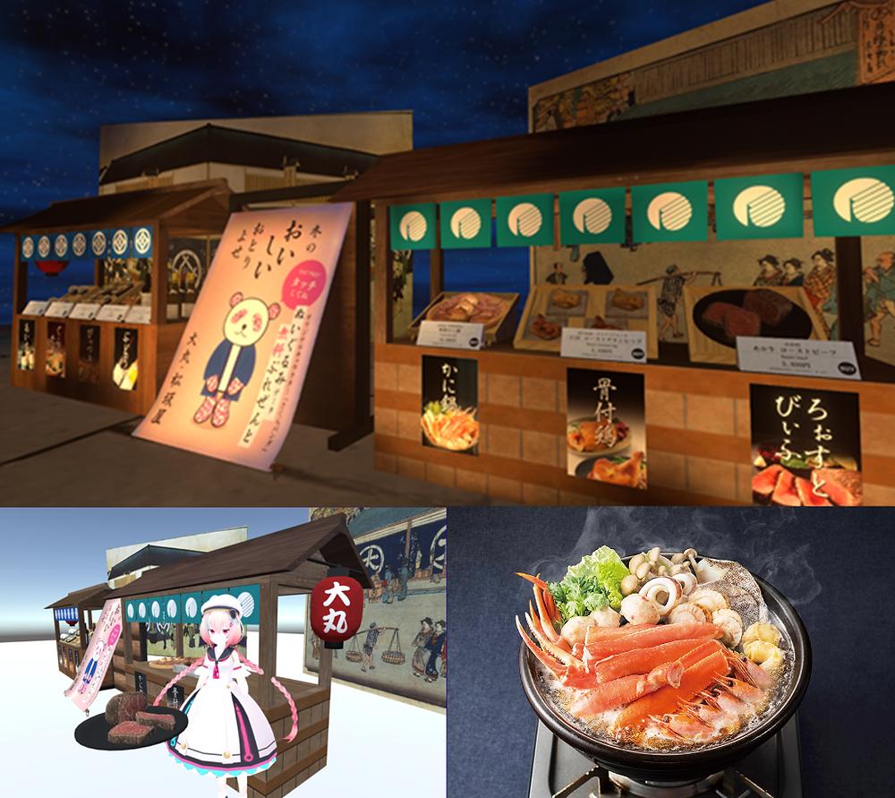 (上段・下段左:バーチャルマーケット5内バーチャル大丸・松坂屋ブースの様子   下段右:リアル商品として販売されたカニ鍋)