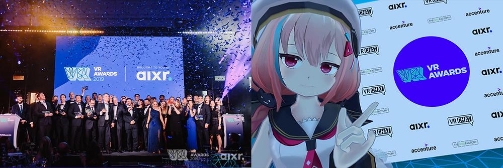 (XR CREATIVE AWARD 2020の様子)