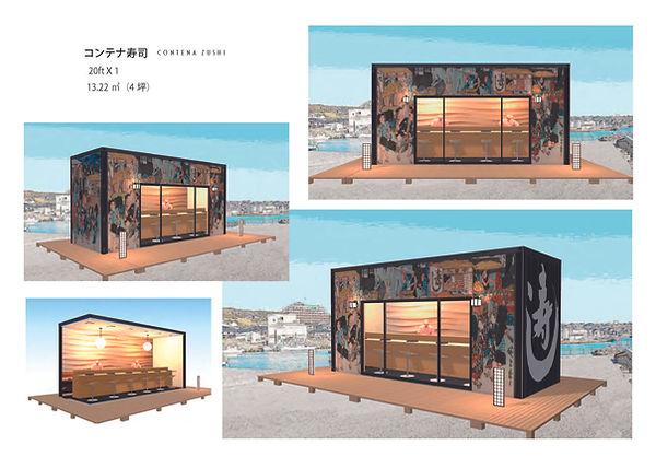 漁港近くのお寿司屋さんイメージ